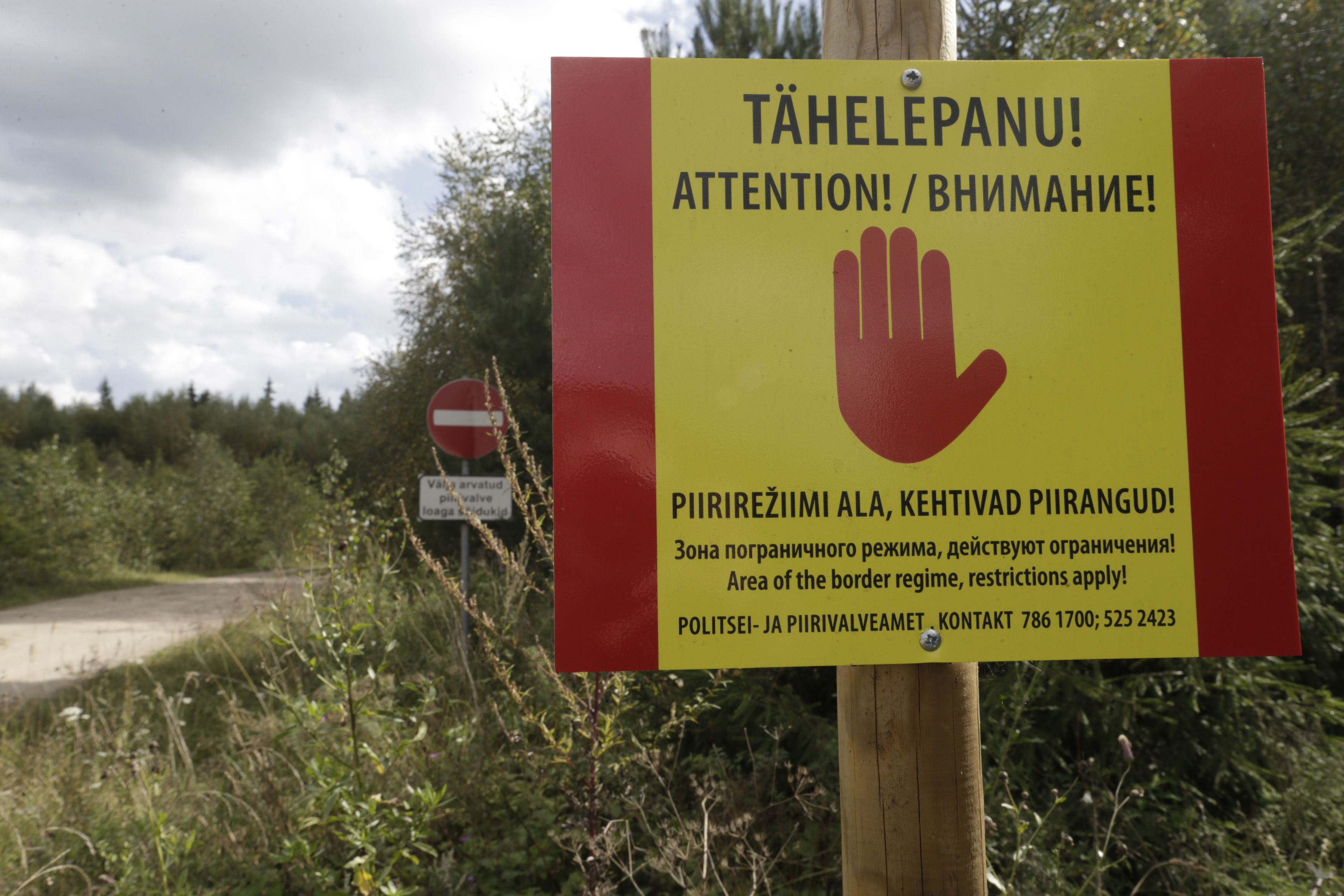Image for Пограничные договоры в контексте времени