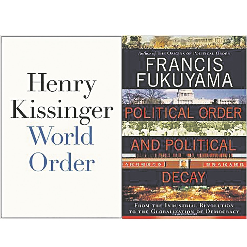 Image for The New World Order According to Kissinger and Fukuyama: Who We Are and Who We Could Be