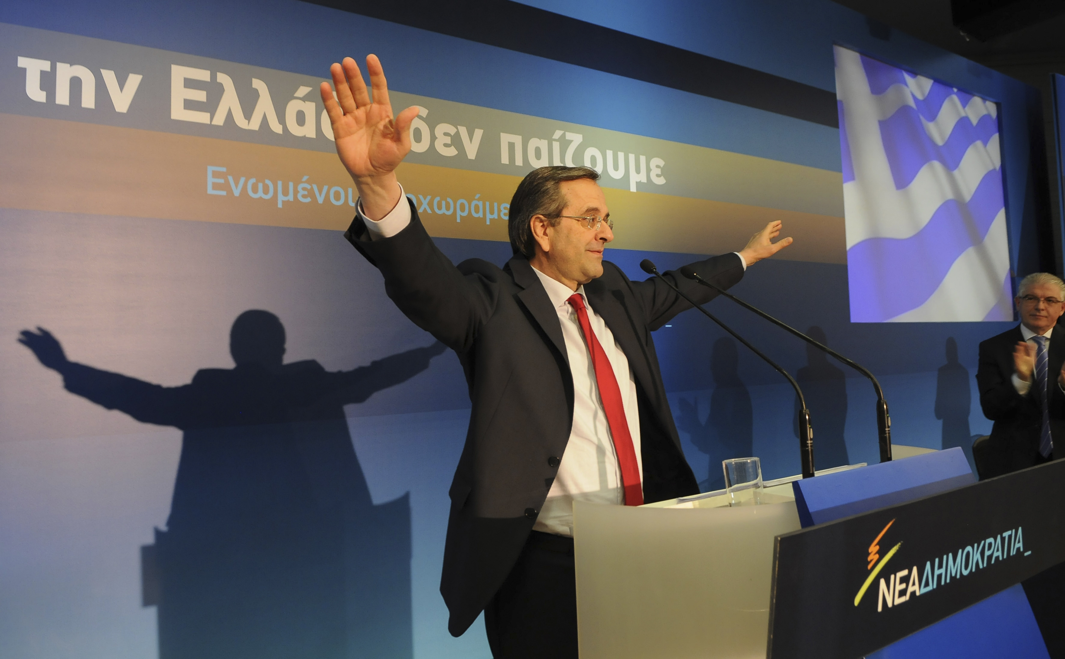 Image for Post-Electoral Greece