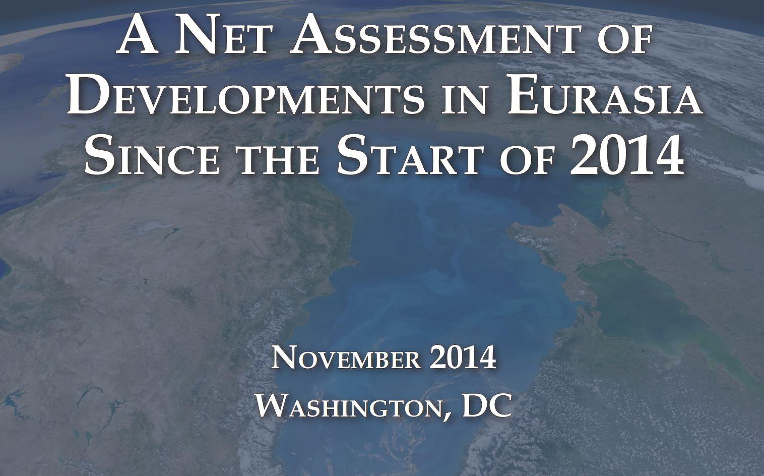 Image for Оценка военных угроз в условиях развития ситуации в Евразии с начала 2014 года