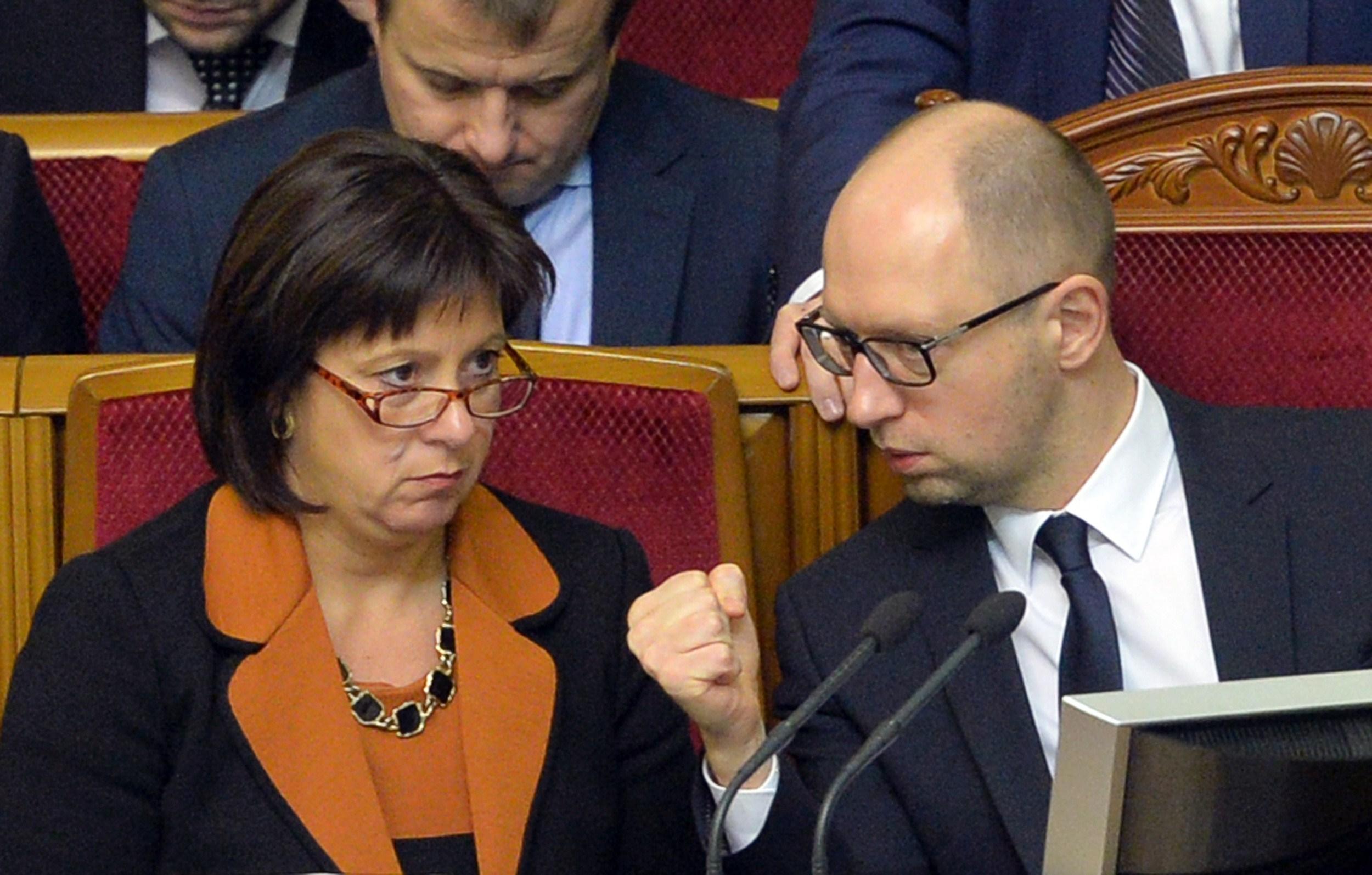 Image for Украина балансирует между реформами и стабильностью