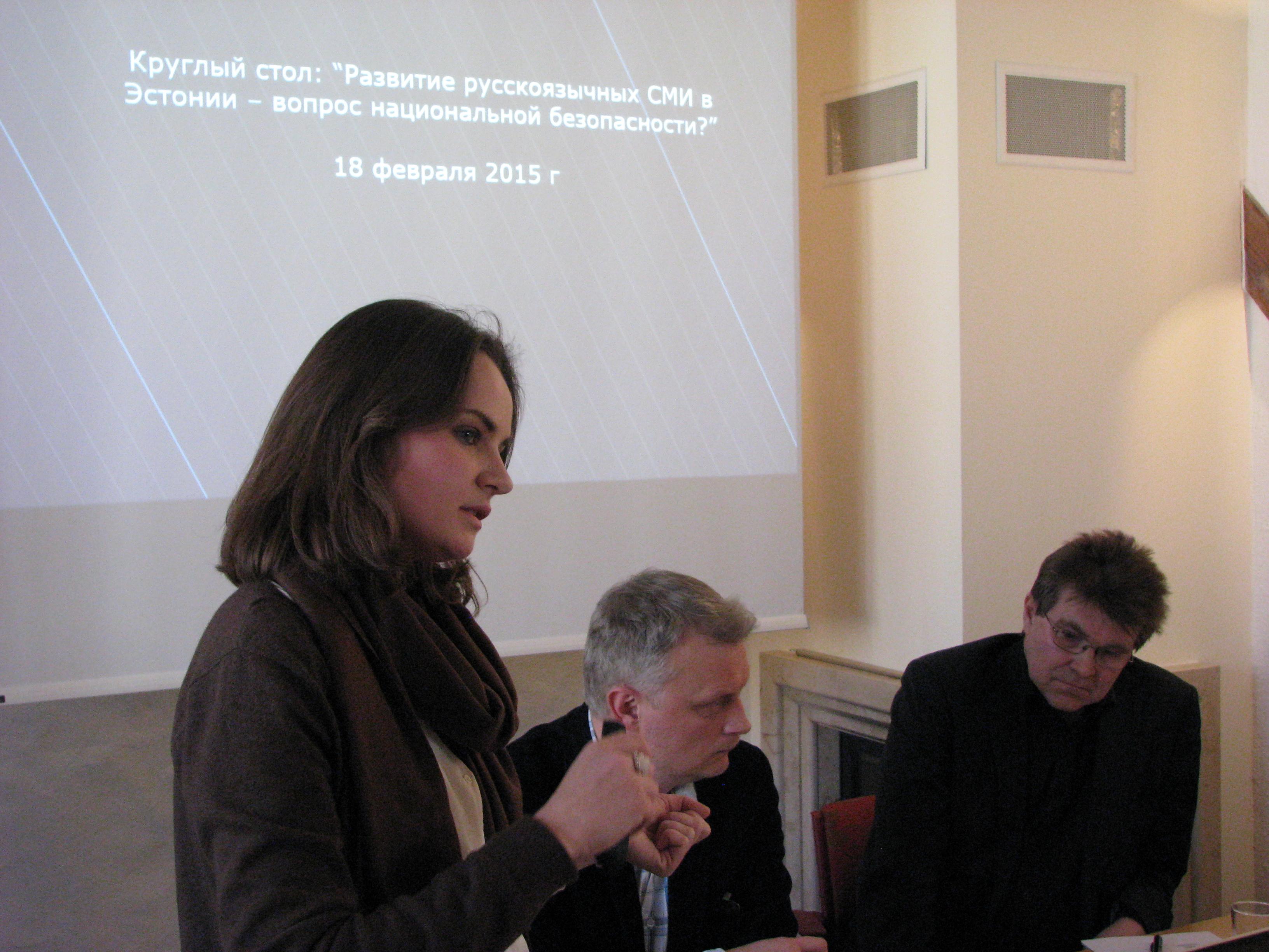 Image for Интервью исследователей МЦОБ с Радио 4 на тему русскоязычных СМИ в Эстонии