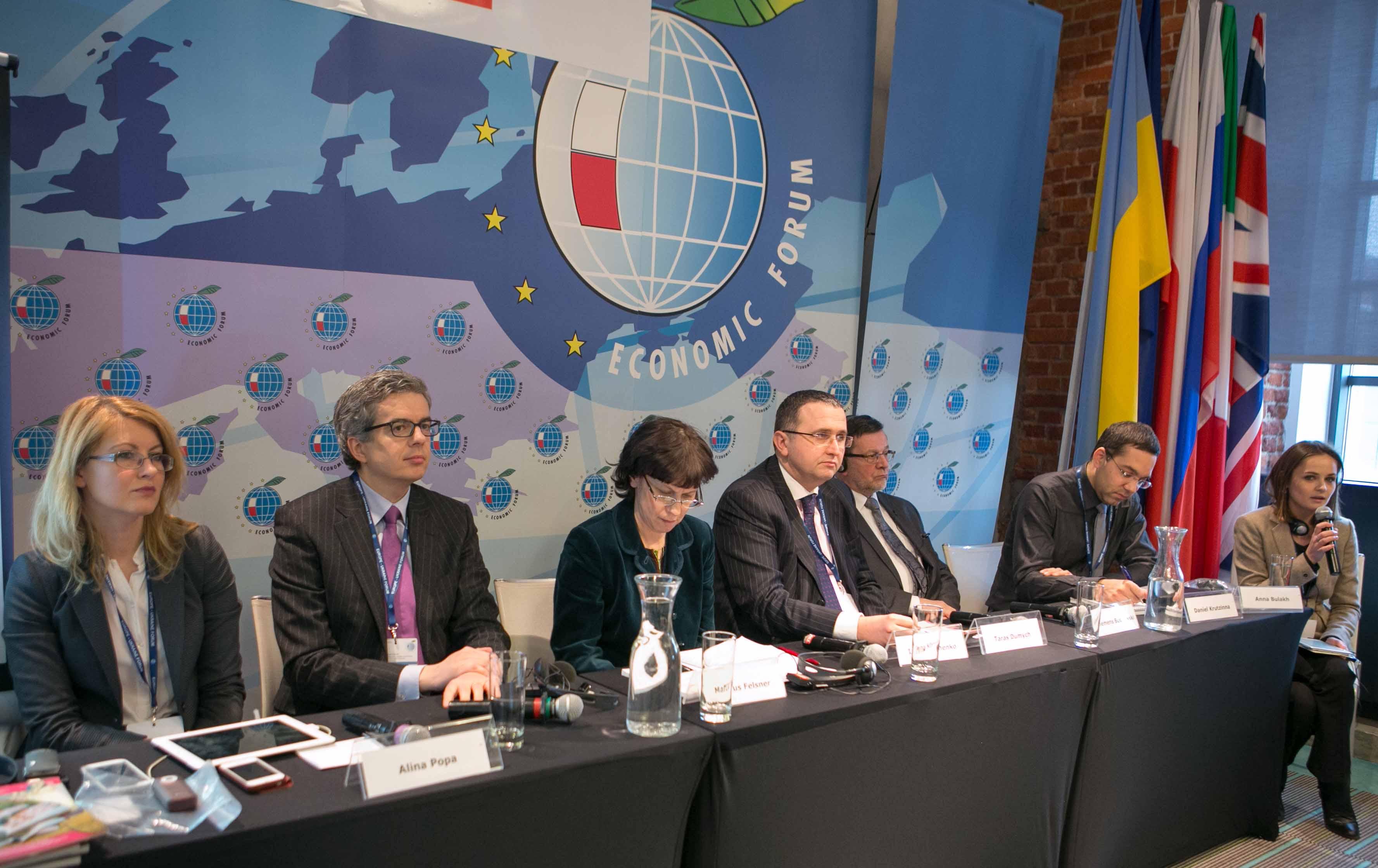 Image for Исследователи МЦОБ участвуют в форуме «Европа — Украина»