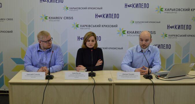 Image for Украинский опыт ведения гибридной войны уникален