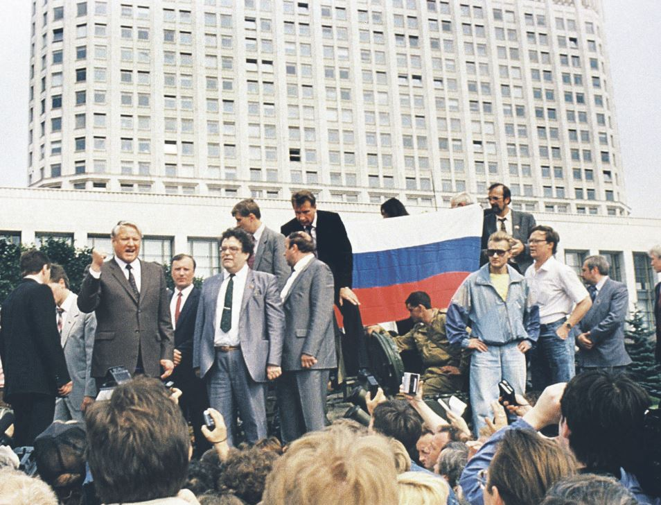 Image for From Non-Recognition to the Exchange of Diplomats: US Baltic Policy in August–September 1991