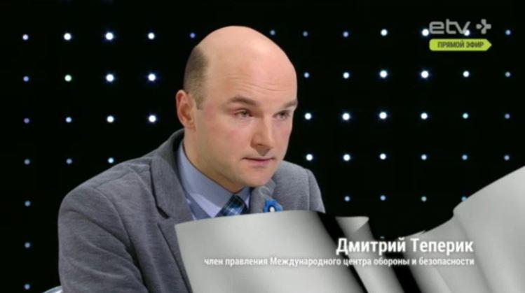 Image for Дмитрий Теперик: НАТО должно усилить свои позиции в регионе Балтийского моря