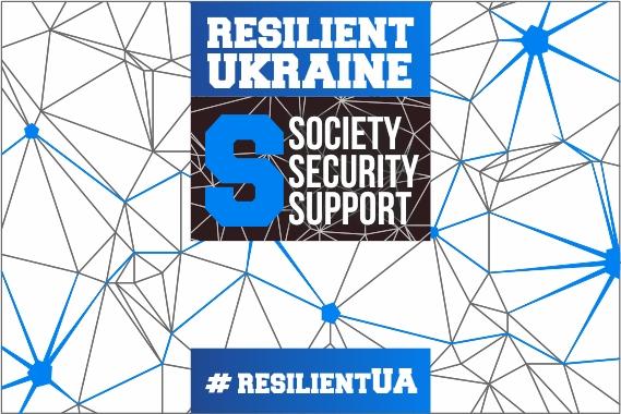 Image for Гражданское общество и волонтеры в укреплении национальной устойчивости и безопасности Украины