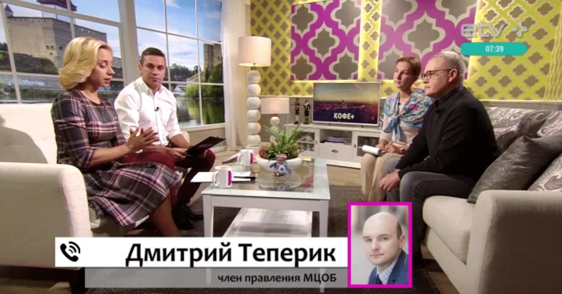 Image for Дмитрий Теперик прокомментировал деятельность Правительственной комиссии по безопасности