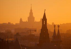 Image for Российская оксюморономания