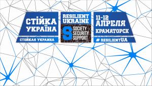 Image for Эстоно-украинская конференция по обмену опытом #resilientUA