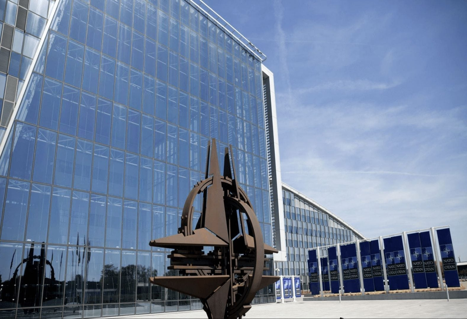 Image for NATO Brussels Summit: Prospects and Opportunities