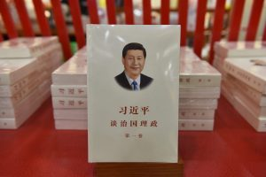 Image for Did We Just Acknowledge Birth of Chairman Xi?