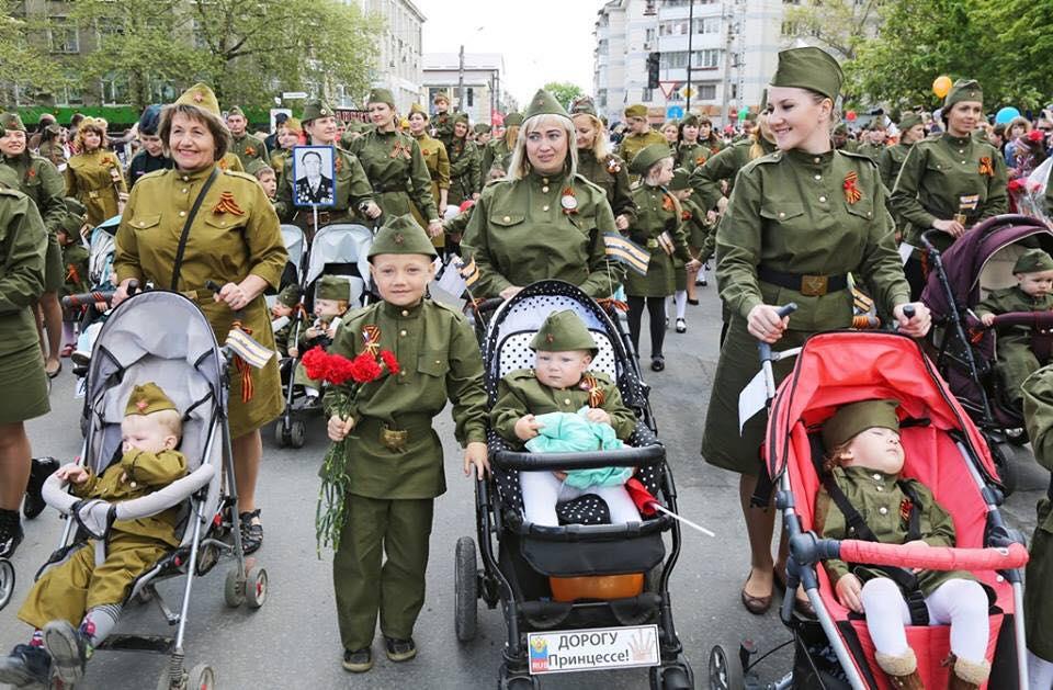 Image for Истоки и цели «победобесия»