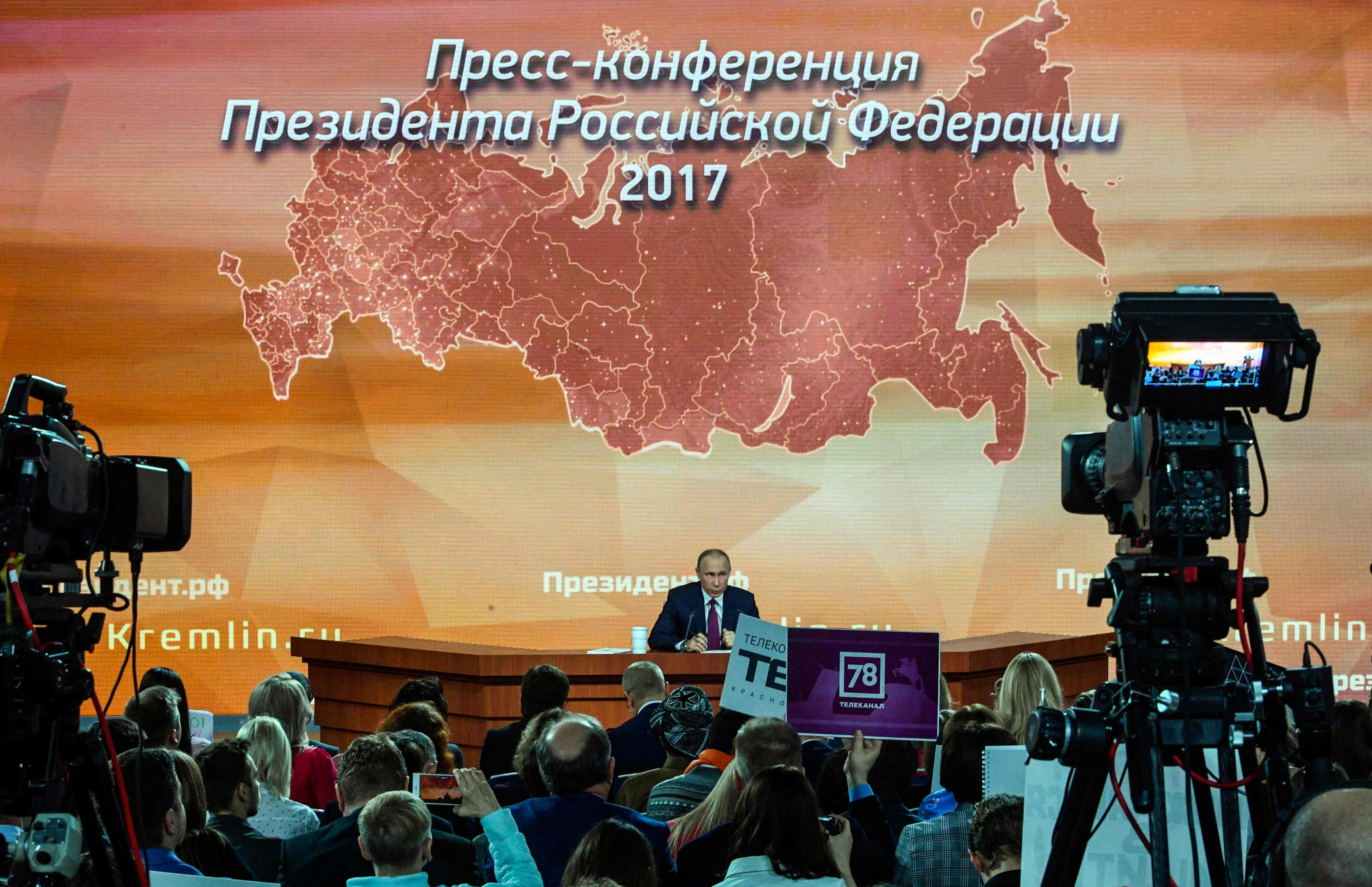 Image for The Annual Press-Conference of Russia's President Vladimir Putin