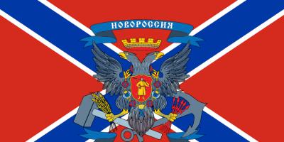 Image for Возможна ли «Новороссия» в Казахстане?