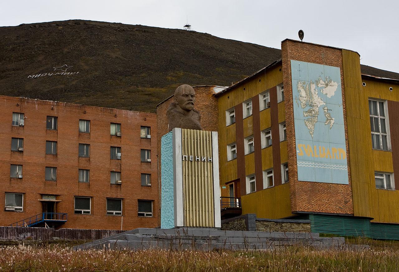 Image for «Наша Арктика» против «Глобального Севера»