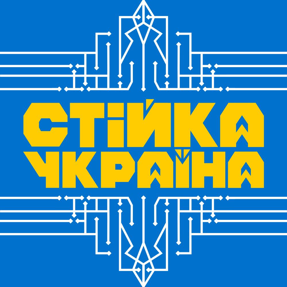 Image for RKK panustab Ukraina küber- ja infojulgeoleku arendamisse