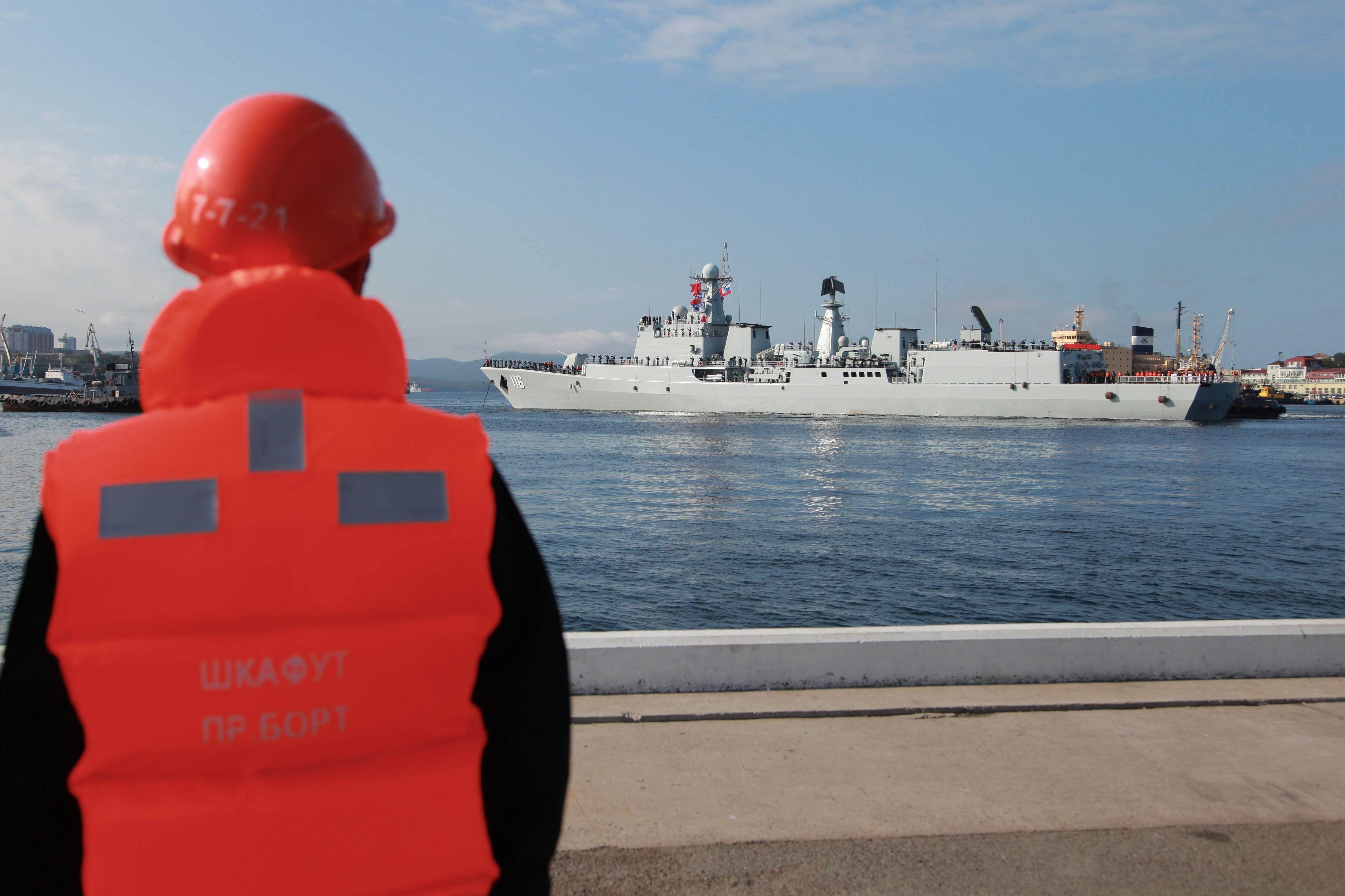 Image for Kaug-Idas algasid Hiina ja Venemaa mereväeõppused