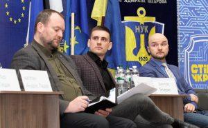 Image for Дискуссия ICDS в Николаеве о цифровых навыках и информационной безопасности