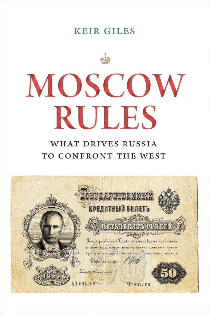"The ""Moscow Rules"": Ten Principles for Working with Russia"