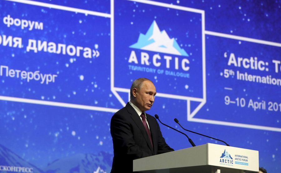 Image for Северный морской путь – потенциал для сотрудничества или место для противостояния?