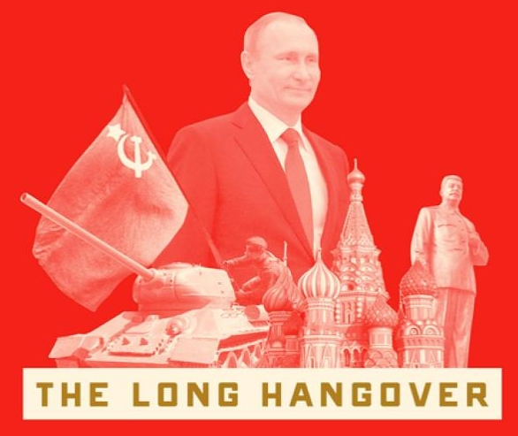Image for An Excellent Read for Those Interested in Russia