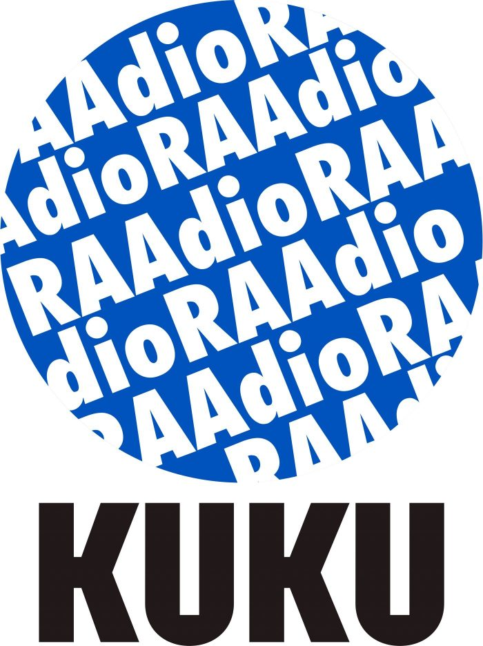 Image for Rein Oidekivi on Kuku Radio: It Is Irrelevant to Ask Which Side Estonia Should Choose in the Tensions Between Finland and Hungary