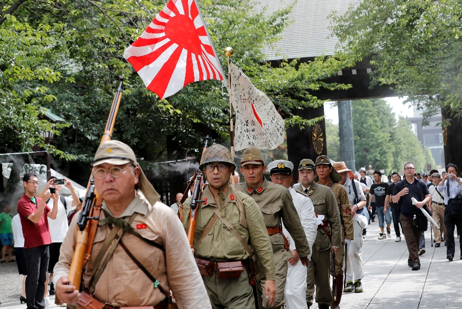 Image for The Legacy of World War II in Japanese Foreign Policy