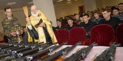 Image for Русская Православная Церковь: Вера, Власть и Завоевание