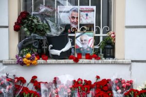 Image for The Killing of Qasem Soleimani: The Russian View