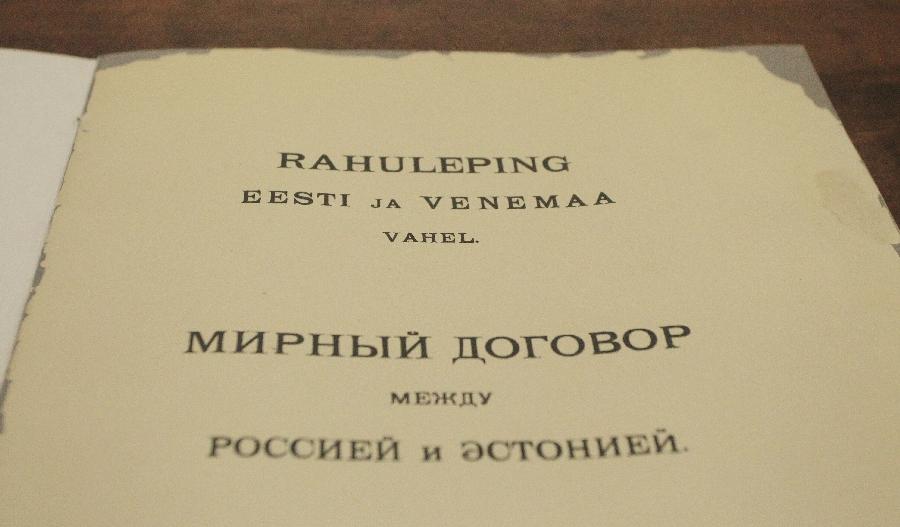 Image for Centenary of the Tartu Peace Treaty