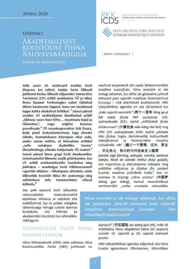 Image for Lühidalt. Akadeemilisest koostööst Hiina Rahvavabariigiga: ohud ja ahvatlused
