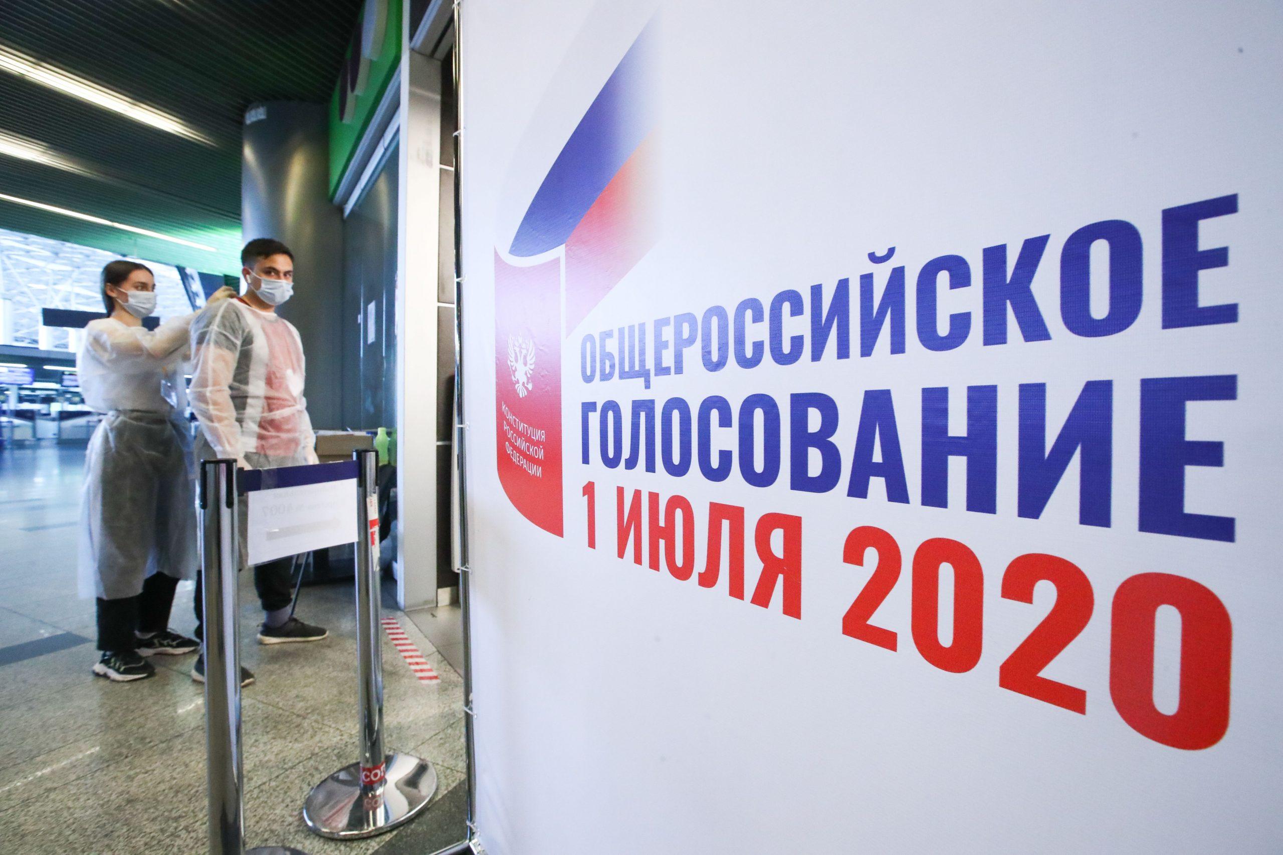 Image for Получится ли у Путина ремейк брежневской конституции?