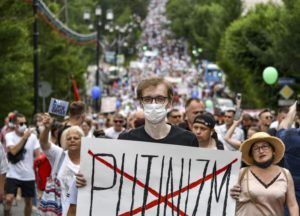 "Image for ""Putin Must Go"": Protests in Russia Intensify"