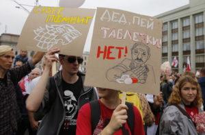 Image for Белорусский гамбит Кремля для «Люблинской тройки»
