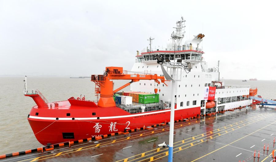 Image for Арктика раздора – против кого «дружат» Китай и Россия?