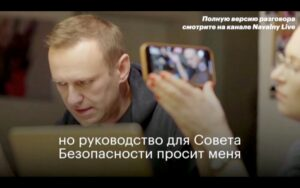 Image for Poisoning of Navalny Shows Utterly Corrupt Moscow is Returning to KGB Era